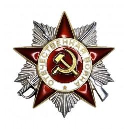 """Fatherland War"" order II..."