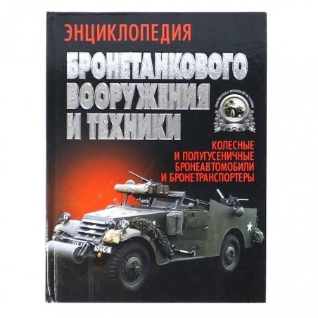 """""""Encyklopedia pancernego uzbrojenia i sprzętu"""", G. Ł. Holiawskij"""