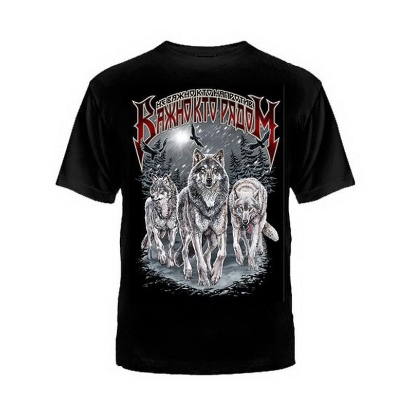 """T-shirt """"Don't matter who against, important who together"""", black"""