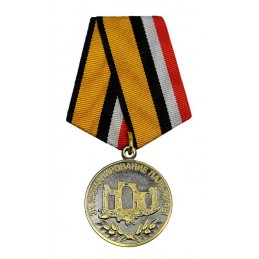 """Medal """"Za rozminowanie Palmiry"""""""