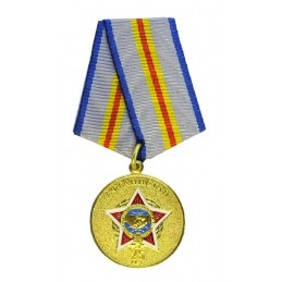 "Medal ""Afghanistan of 25 years"""