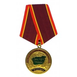 "Medal ""For participant in battle action in Afghanistan -  25 years"""