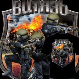"T-shirt ""Security Service"", black"