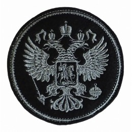 "Patch ""Emblem"", grey embroidery, circle, with fastex"