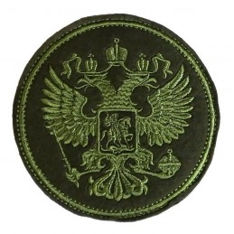 "Patch ""Emblem"", green embroidery, circle, with fastex"