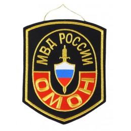 """MVD Russia - OMON"" guidon"