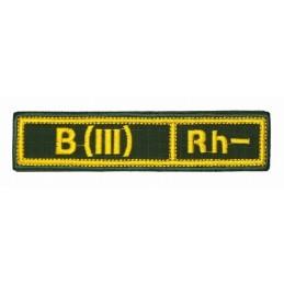 """Naszywka na pierś - grupa krwi """"B(III) Rh-"""", z rzepem, oliwa RipStop"""