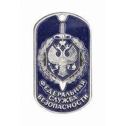 "Steel dog-tags - ""Security Service"", enamel"