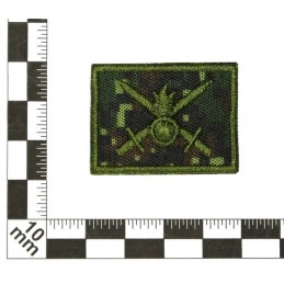 Collar tabs of Ground Forces, on velcro, field, Digital Flora background, embroided