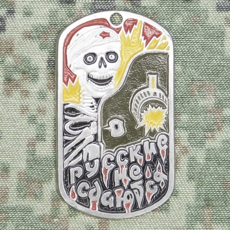 "Steel Dog Tag ""Russki aren't surrendering"", enamel"