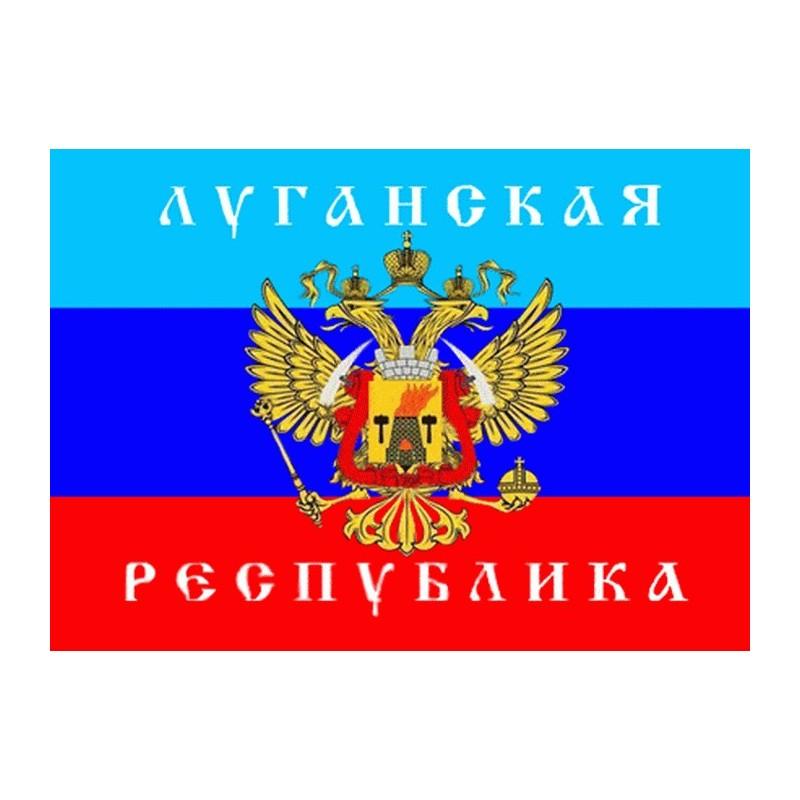 """Magnes """"Ługańska Republika Ludowa"""""""