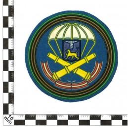 "Naszywka ""1140 Artyleryjski Pułk"""