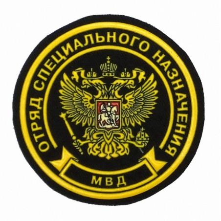 """Naszywka """"Oddział Specjalnego Przeznaczenia MWD"""", z herbem"""