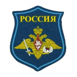 """Russia - VDV"" patch, parade, mk 12"
