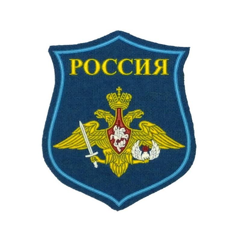 """Naszywka """"Rosja - WDW"""", paradna, wz 12"""