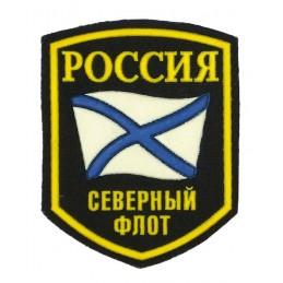 """Russia - North Fleet"""