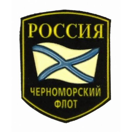 """""""Russia - Black Sea Fleet"""" patch"""