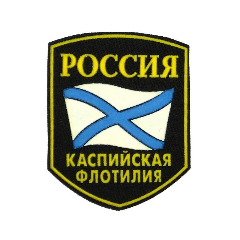 """Naszywka """"Rosja - Flota Czarnomorska"""""""