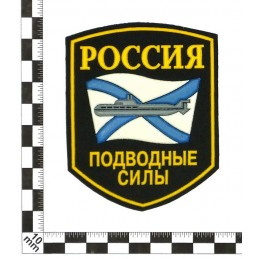 """""""Russia - Submarine Forces"""""""