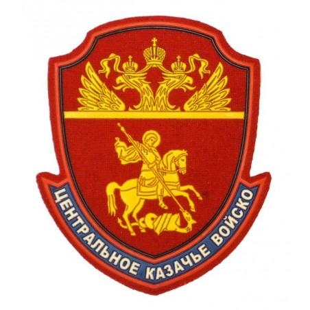 """Naszywka """"Centralne Kozackie Wojsko"""""""