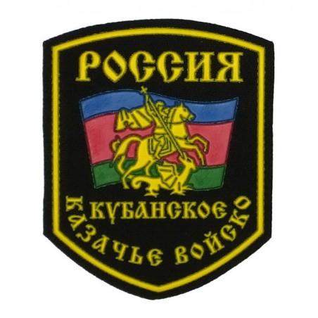 """Naszywka """"Kubańskie Kozackie Wojsko"""""""