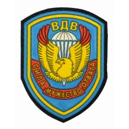 """VDV - Strenght, Bravery, Courage"" with eagle - patch"