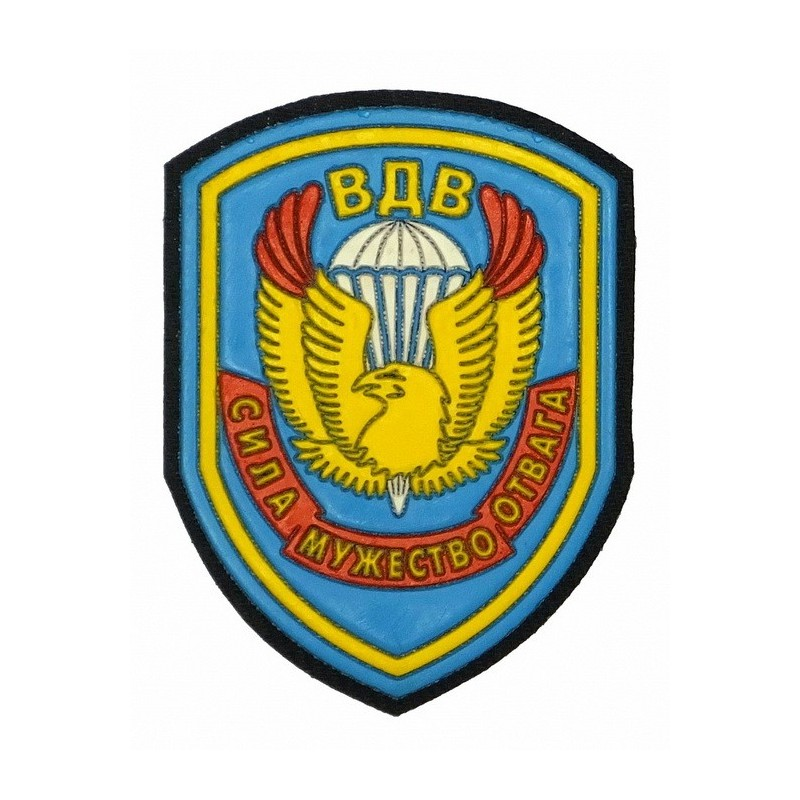 """""""VDV - Strenght, Bravery, Courage"""" with eagle - patch"""