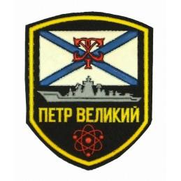 """Naszywka """"Piotr Wielki"""""""