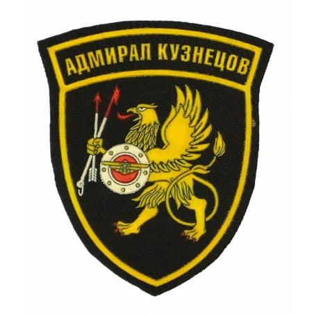"""""""Admiral Kuznietsov"""" patch"""