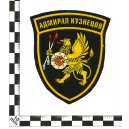 """""""Peter Great"""" patch"""
