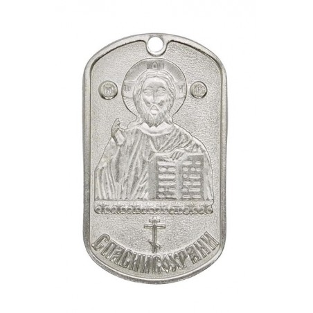 "Steel dog-tags - ""Save and protect"" with Jesus"