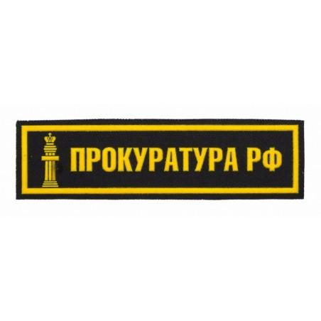 Pas nośny do AKM/SWD