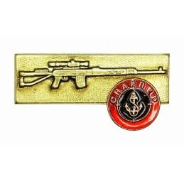 """Odznaka """"Snajper Piechoty Morskiej"""" z SWD"""
