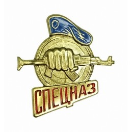 "Badge to beret of ""Spetsnaz"" of VDV"