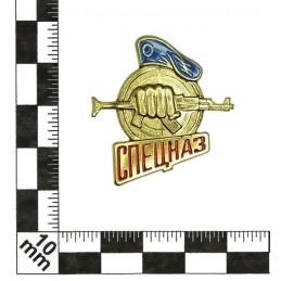 """Odznaka """"Specnaz"""" na beret WDW"""