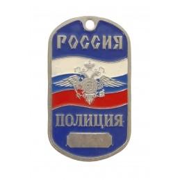 """Stalowy nieśmiertelnik """"Rosja - Policja"""", z flagą i orłem, emaliowany"""