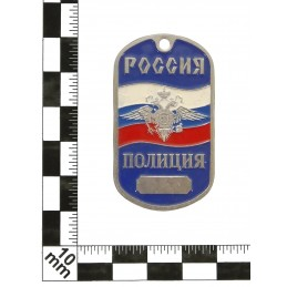"""Steel dog-tags - """"Russia- Police"""", with flag and eagle, enamel"""