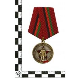 "Medal ""30 years of leaving of Soviet Armies Afghanistan - for Soldier - Internationalist"""