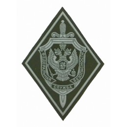 """""""Security Service"""" patch, slaked, on olive background"""