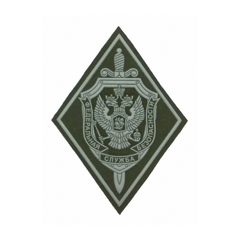"""Security Service"" patch, slaked, on olive background"