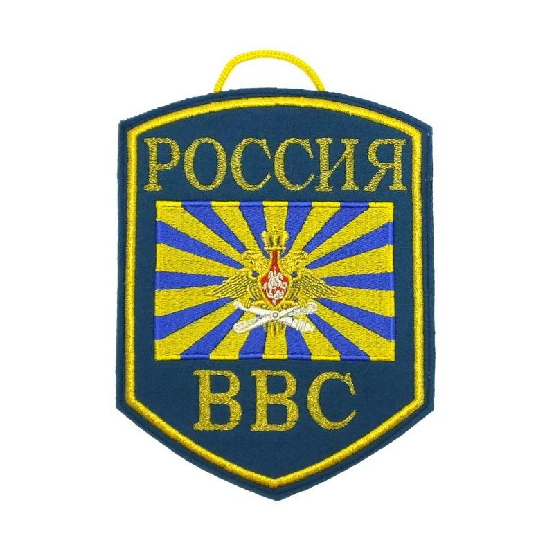 """Proporczyk """"Rosja WWS"""""""