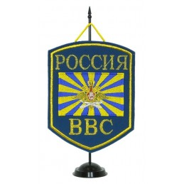 """Russia VVS"" guidon"