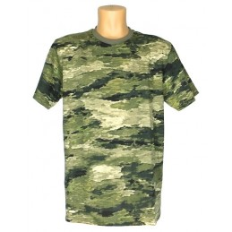"T-shirt in camouflage ""FGIX"""