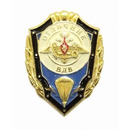"""Odznaka """"Wzorowy Żołnierz -..."""