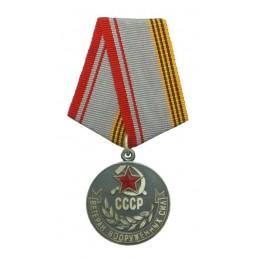 """Medal """"Weteran Sił Zbrojnych"""""""