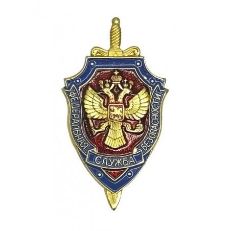 "Commemorative badge ""Security  Service"""