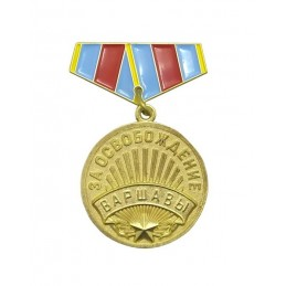 """Miniatura medalu """"Za..."""