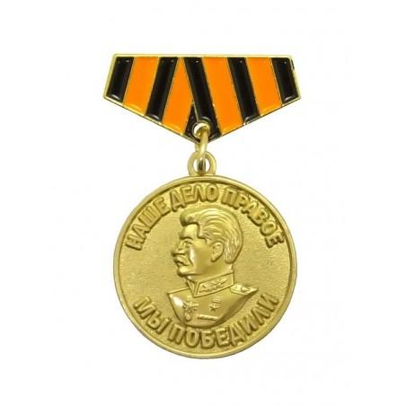 """Miniatura medalu """"Za Zwycięstwo nad Niemcami"""""""