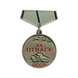 "Miniatura medalu ""Za Odwagę"""