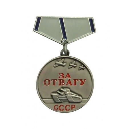 """Miniature of the medal """"For Bravery"""""""